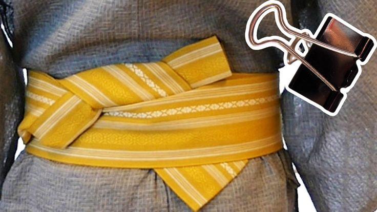 簡単!帯の結び方【浪人結び編】男の浴衣の着付け帯の締め方の決定版!How to wear a yukata obi with binder cl...