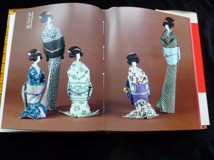 Очень редкая! 1972 традиционных японских бумажных кукол/васи копировальную ремесло кусп кимоно