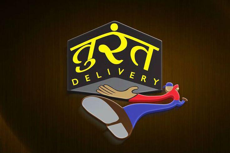 #logistics #startups #innovation #entrepreneurs #trucking #trucks #packersandmovers #mumbai #delhi #india #latest #news #iamwire