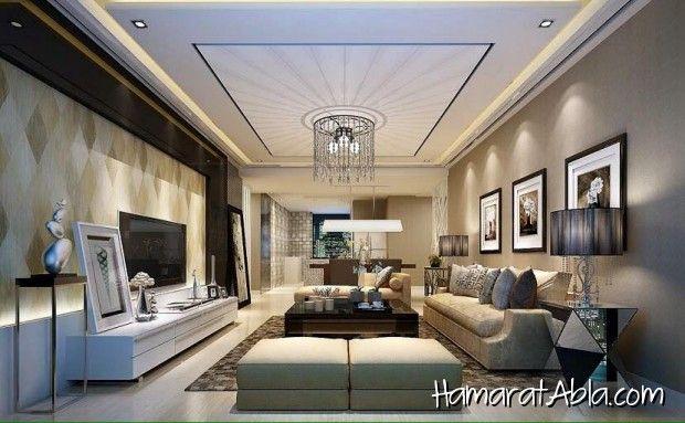 Modern Yaşam Odaları Tavan Tasarımları!