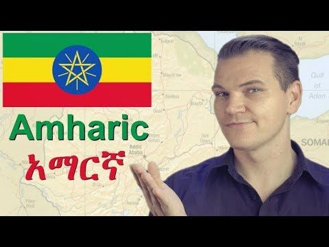 This video is about Amharic - a Semitic language related to Arabic, Hebrew, and others. It's one of the major languages of Ethiopia! Special thanks to Rekik ...