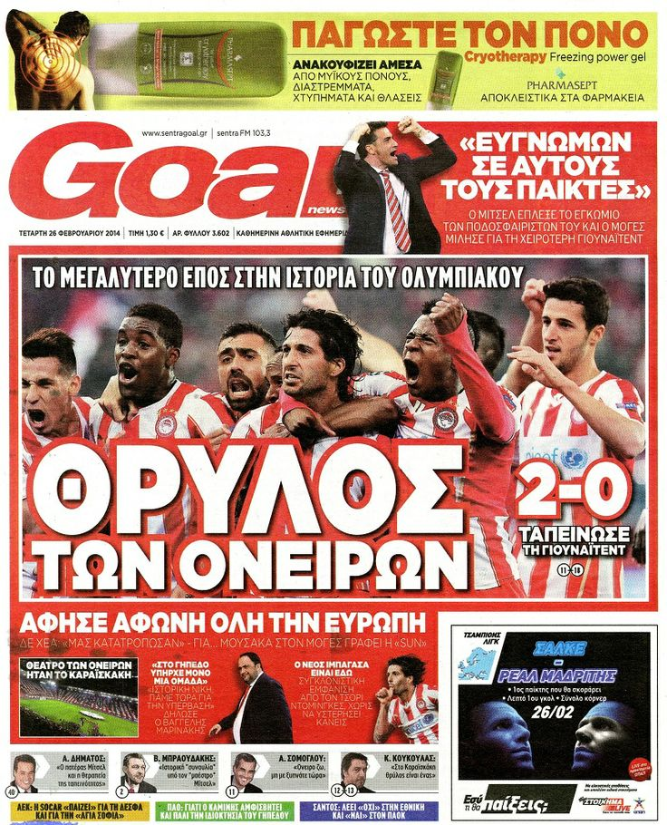 At the phase of 16 for the Uefa Champions League 2013-14 Olympiakos was drafted with Manchester Utd, seemingly an impossible fight for our team.But Olympiakos fought hard and won the first match at Karaiskaki stadium 2-0!The team tried hard in Manchester,but was beaten 3-0 and Manchester Utd had also the assistance of the referee..But we are proud of our team!
