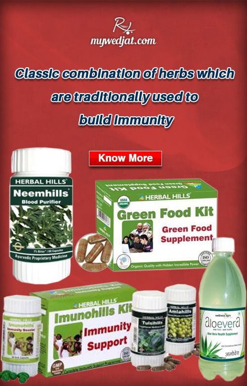 """Helps increase the effectiveness of white blood cells and builds up the  body's immune system"""