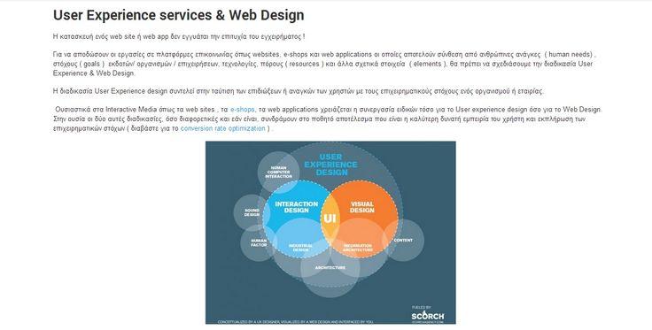 Η διαδικασία User Experience design συντελεί στην ταύτιση των επιδιώξεων ή αναγκών των χρηστών με τους επιχειρηματικούς στόχους ενός οργανισμού ή εταιρίας. Διαβάστε περισσότερα :  http://www.socialfire.gr/user-experience-services-web-design-e-shops-web-applications/