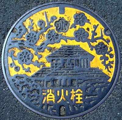 Japanese manhole cover - there's always room for art, even in the most urban spaces.