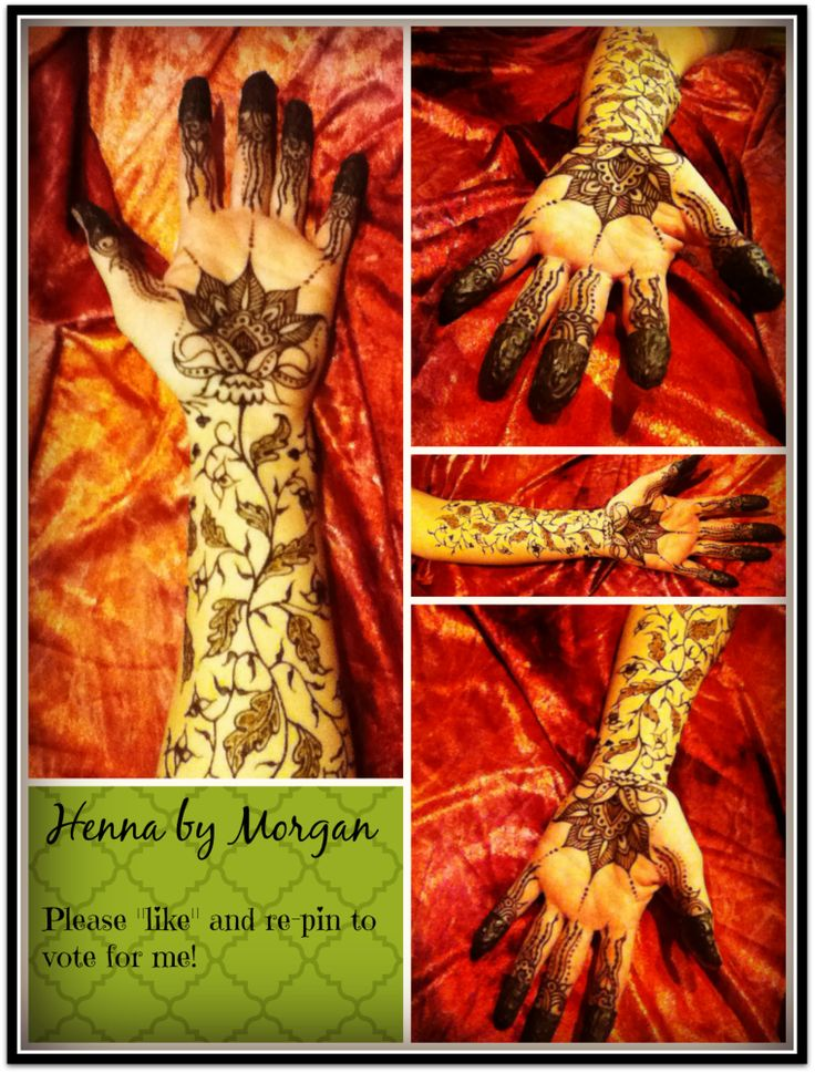 My round 4 entry for The Big Henna contest. Please help me win a trip to this years Henna Intensive Retreat by clicking on the heart to like and re-pinning my entry pic! Blessings!! ♥♥♥