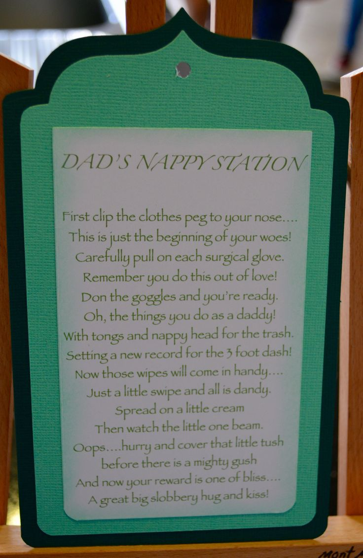 Dad's Nappy Station poem made for Paul