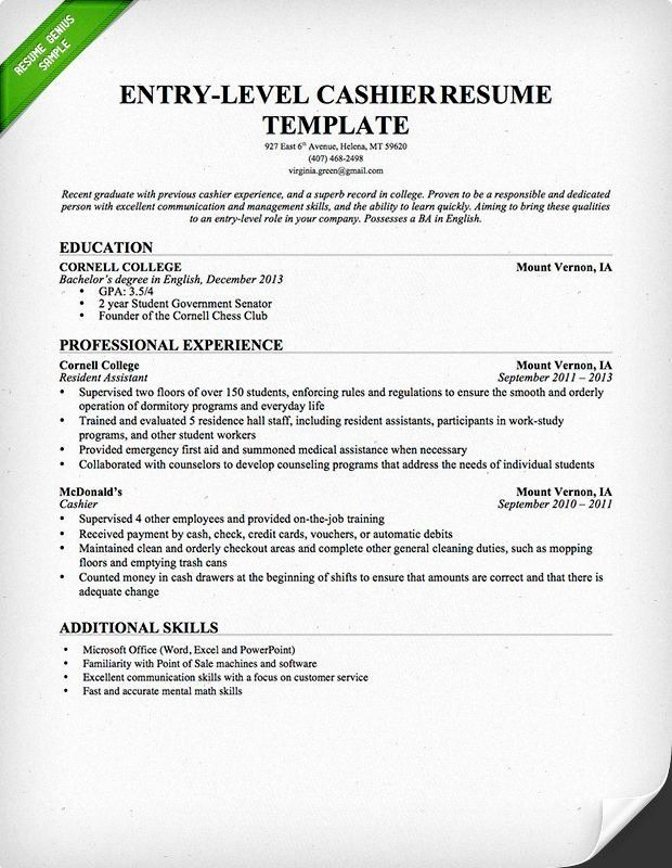 Information Technology Entry Level Resume Luxury Entry Level Cashier Resume Template For Download Job Resume Samples Resume Examples Retail Resume Examples