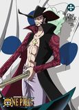 One Piece: Collection 21 [DVD]