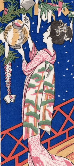 """TANABATA"" the Yumeji Takehisa ""Star Festival"""