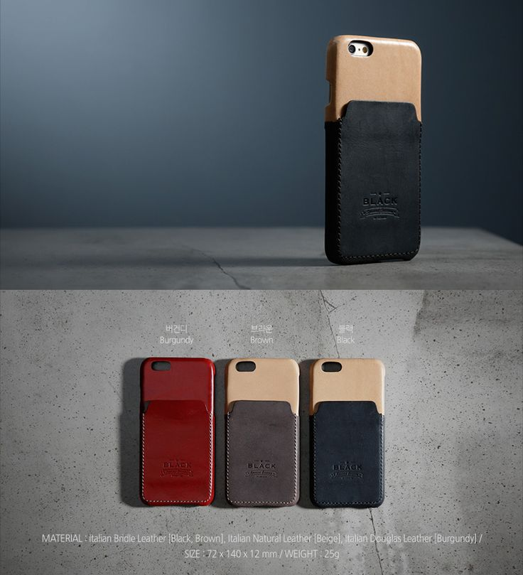 Premium leather case!! MY PHONE MY STYLE!!!  SHOP : http://atree4u.com/product/Zenus-BLACK-Tesoro-Bar-for-iPhone-6-/1174/?cate_no=156&display_group=1