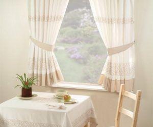 imagen cortinas para cocina del artculo ms de 100 fotos de cortinas de cocina modernas - Cortinas Cocina Moderna