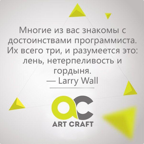 #design #art #citaty #web_art_craft #interesting