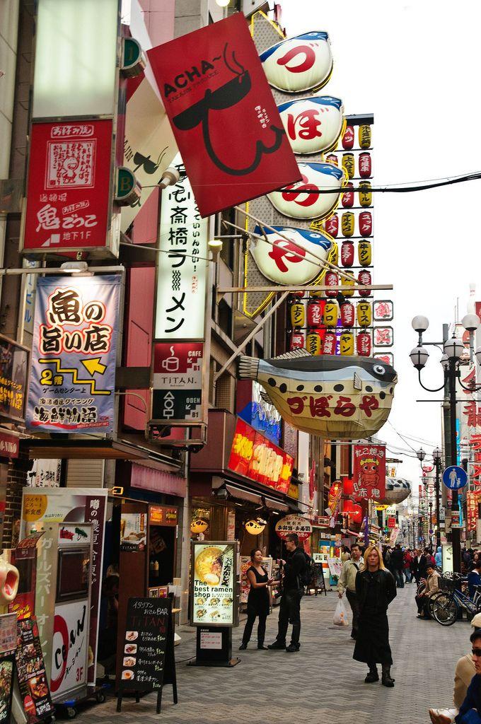 Along Shinsaibashi (one of Osaka's main shopping streets), Nanba 1 Chome, Osaka-shi, Osaka Prefecture_ Japan