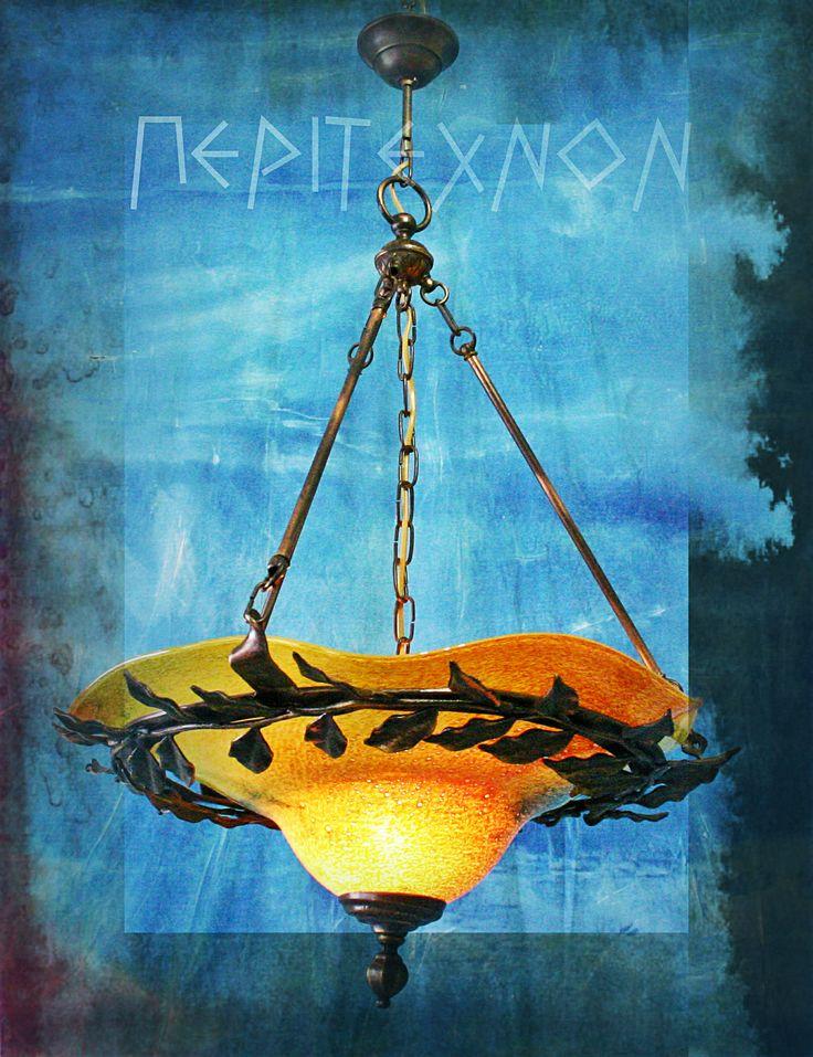 Χειροποίητο Φωτιστικό μία δημιουργία του Βασίλη Αθανασόπουλου από μασίφ χυτά φύλλα δάφνης τσαλακωτά. http://peritexnon.weebly.com/