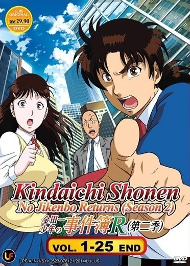 DVD ANIME Kindaichi Case Files Season 2 Kindaichi Shonen no Jikenbo Returns 1-25
