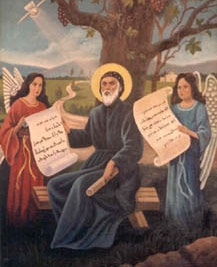 """Ephraim of Edessa, teacher, poet, defender of the Faith. In 325 he attended the Council of Nicea with his bishop. He composed hymns, defended the Nicene faith in the deity of Jesus, and is known to the Syrian church as """"the harp of the Holy Spirit."""" (Taken from Morning Prayer service at http://www.missionstclare.com/english/June/morning/10m.html)"""