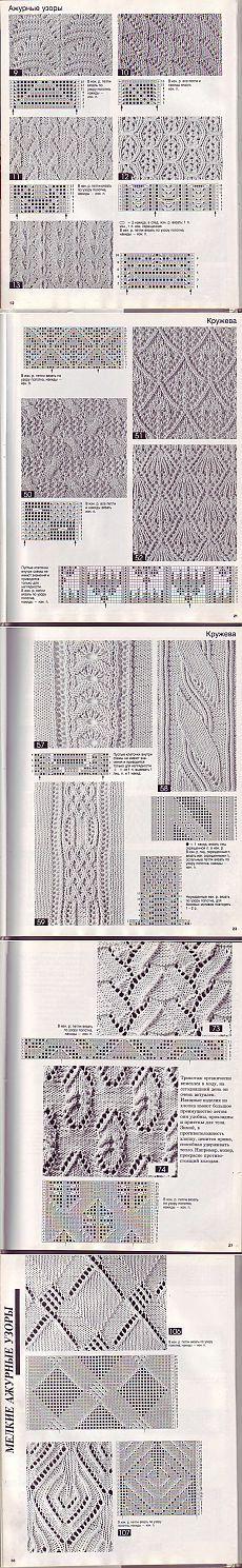 """Cartea """"Magic Ball.  700 scheme și modele.  de tricotat curs """""""