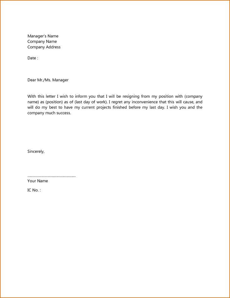 cover letter for insurance job