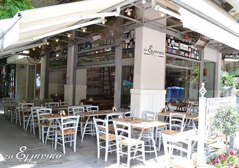 Από όπου και να το δεις, από όπου και να το κοιτάζεις, από όπου και να κάθεσαι, δεν το χορταίνεις!!!! Η πιο όμορφη και ζεστή γωνιά με τα νοστιμότερα φαγητά της ελληνικής κουζίνας.  Το Ελληνικό στέκι μας.  #τοελληνικό #ουζομεζεδοπωλείον #Greek_Food #traditional #unique_tastes