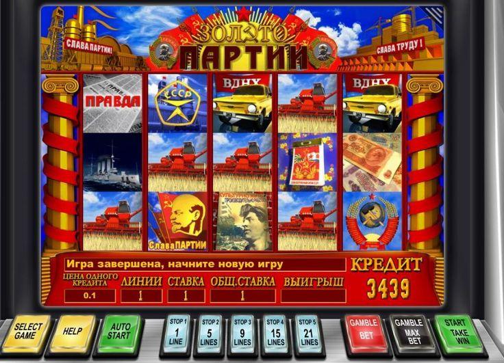 Russia slot игровые автоматы игровые автоматы бесплатно на онлайнi