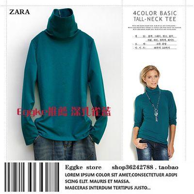 Новый лайкра хлопка с длинными рукавами с высоким воротником футболка женская осень Тонкий сплошной цвет рубашки крупных женщин размер желтые два лацкане - Taobao