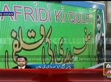 Afridi Kulfi Wala .. lol... real looks afridi