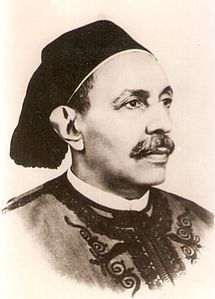 Idris I di Libia