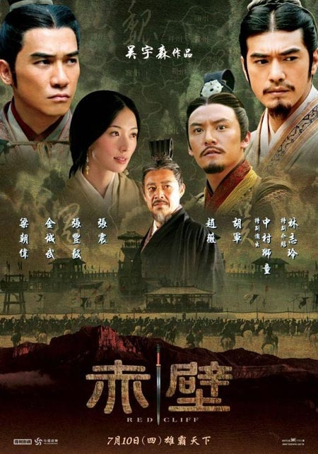 Red Cliff I & II-Chinese movie-2008-Action/Drama-Starring Tony Leung Chiu Wai, Takeshi Kaneshiro, Fengyi Zhang, Chi-ling Lin, Zhao Wei, Chang Chen