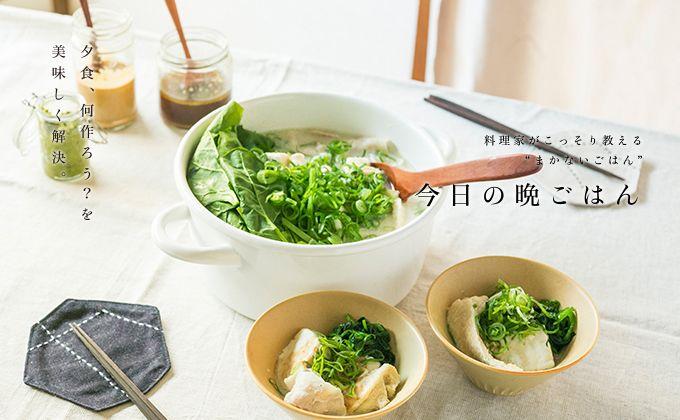 お豆腐のとろとろポトフのレシピ・作り方。 | 暮らし上手