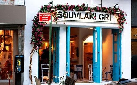 Cheap & good Greek food in NYC