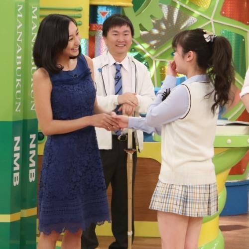 Mai &Chihiro