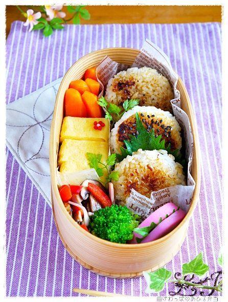 Yaki Onigiri Bento (Grilled rice balls)