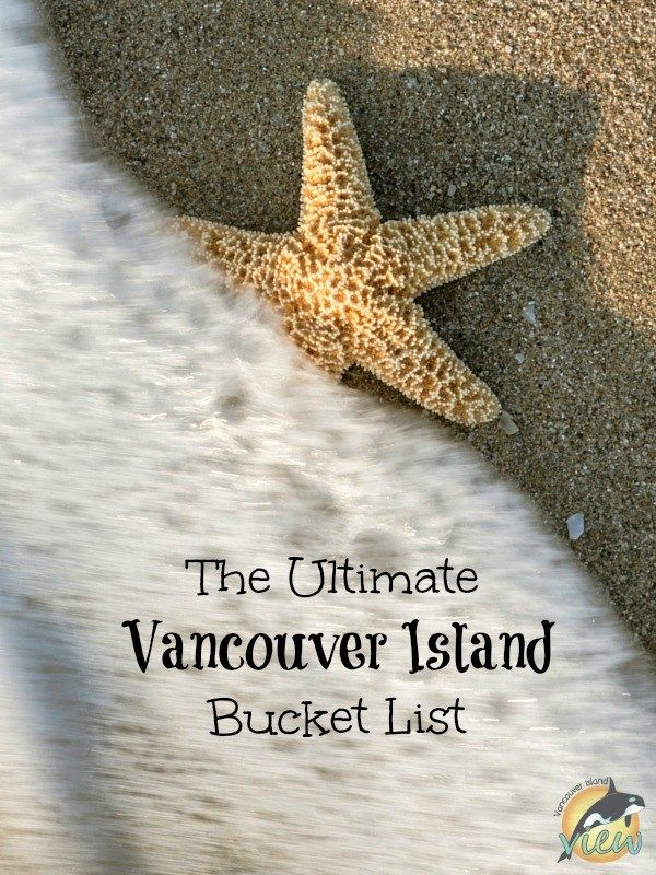 If you are looking for things to do on Vancouver Island, this Ultimate Vancouver Island Bucket List is for you!