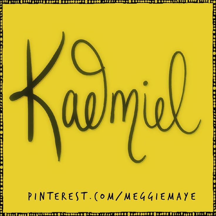 Baby Boys Name Kadmiel This Biblical Means Gods Servant It Reminded