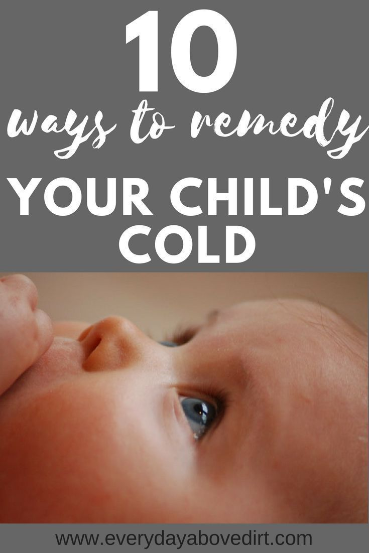 Baby Coughing At Night Every Day Above Dirt Is A Good Day Baby Cold Baby Health Breastfeeding