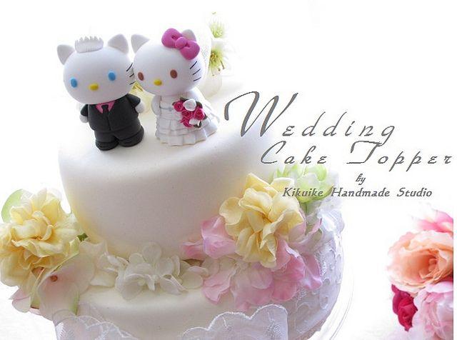 Hello Kitty Wedding Cake Topper by charles fukuyama, via Flickr