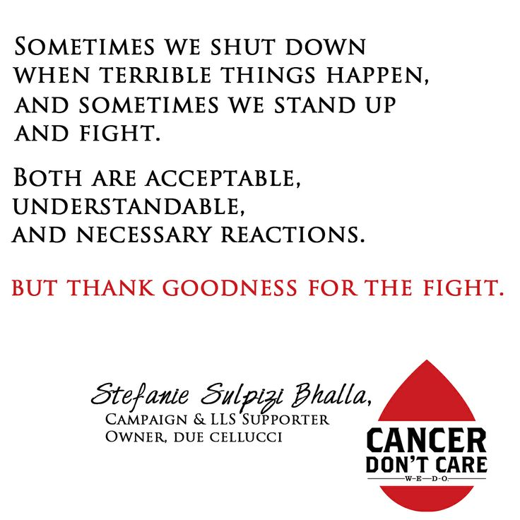 I'm not done fighting for a cure yet. Are you?