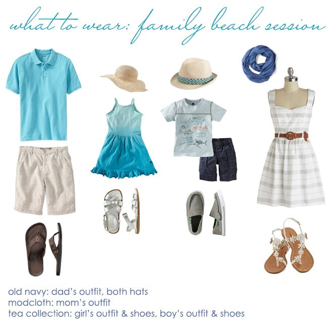 What to Wear: A Family Photo Session at the Beach | The Indie Tot