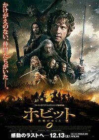 2014/12/13鑑賞(映画館)