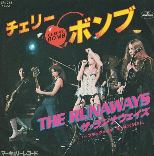 "anacrónico-alma: ""The Runaways - Cherry Bomb (single japonés, 1976)"""