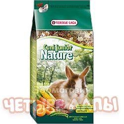 Корм для молодых и карликовых кроликов Версель Лага Куни Юниор Натуре Волокна/травы,750г