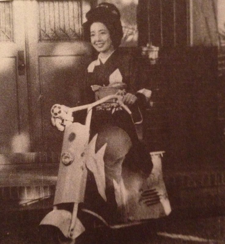 Fuji rabbit scooter