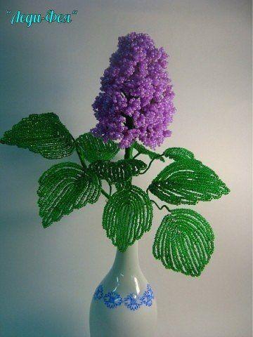 Lilac beaded / HandWork Art