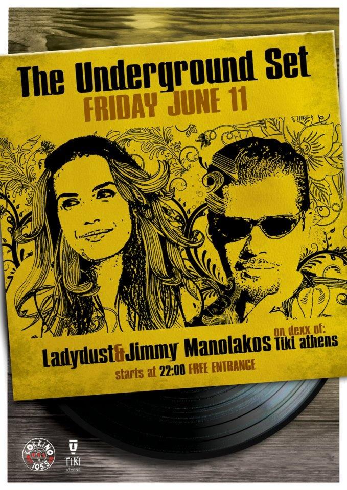 """The Underground Set"" Marina ""Ladydust"" Tsigonaki event poster"