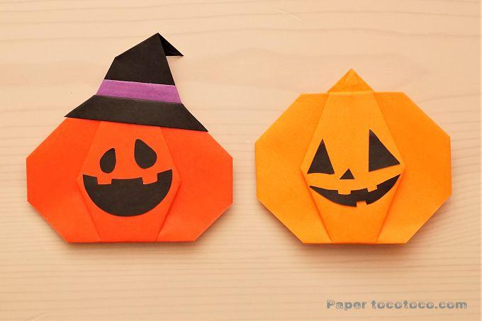簡単 かぼちゃ 折り紙 ジャックオーランタン 折り紙