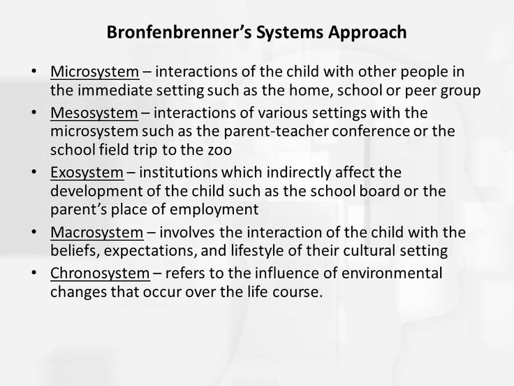 analysis of the ecological systems theory Urie bronfenbrenner founded the ecological systems theory to understand the complex relationship between the infant, the family, and society and how they impact child development the ecological systems theory influenced the way psychologists and other social scientists approached the study of human beings in their.
