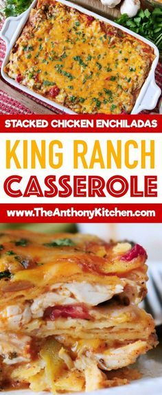 Stacked Enchilada Casserole | King Ranch Casserole | A recipe for the best King Ranch Casserole ever! A famous Texas-born, stacked enchilada casserole featuring shredded chicken, corn tortillas, hearty vegetables, cheese, and a creamy Tex-Mex sauce | #casserolerecipes #chickendinner #stackedenchiladas #familydinner