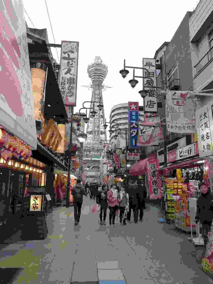 Osaka travel guide: What to do in Osaka, Japan