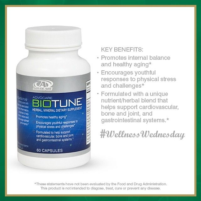 bags buy online BioTune